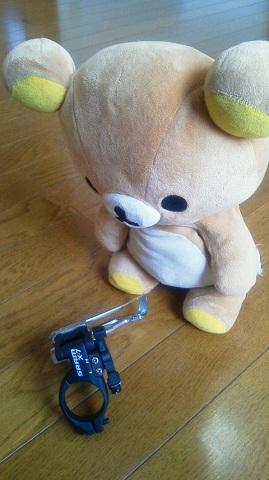 kumakichi_1313589647_2011081310530000.jp