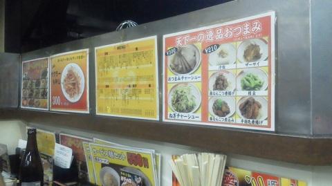 kumakichi_1314630674_2011082923080000.jp