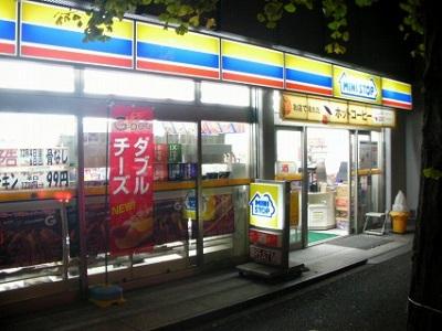 ミニストップ神田鍛冶町店