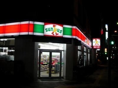 サンクス東上野店