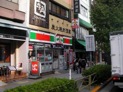 サンクス浅草橋2丁目店