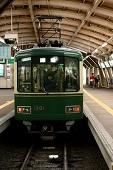 江ノ島電鉄・藤沢駅