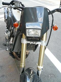 神戸ユニコーン DRZ400 ロデム写真7