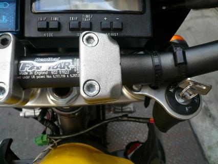 神戸ユニコーン DRZ400 ロデム写真8
