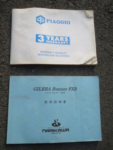 GILERA Runner FXR写真8