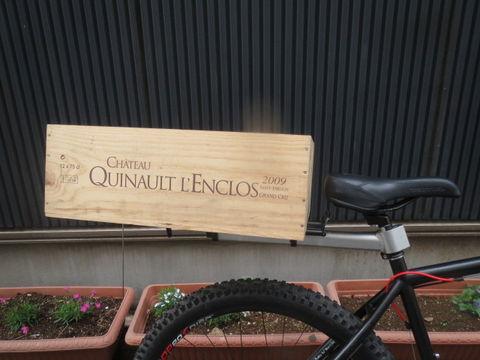 CHARGE Bikes Duster Steel写真3