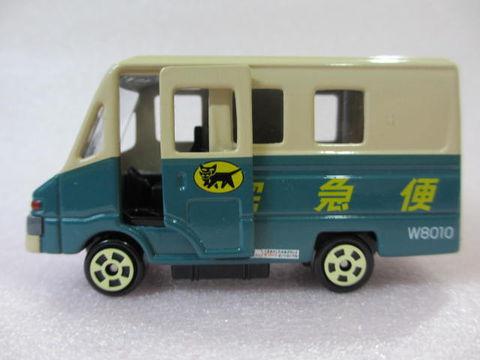 ウォークスルーW号車写真5